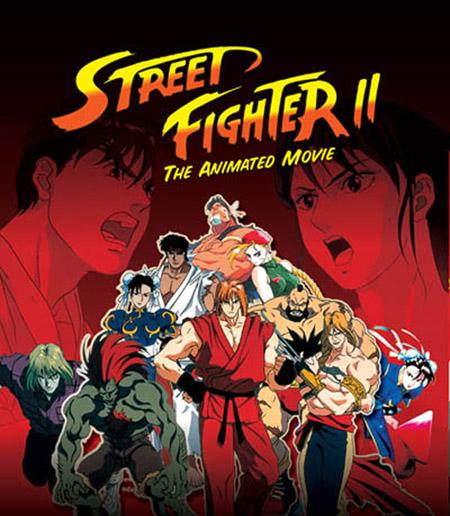 Galera do Street Fighter 2
