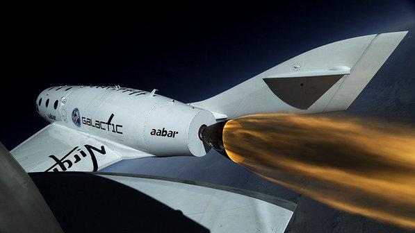 internacional-nave-espacial-virgin