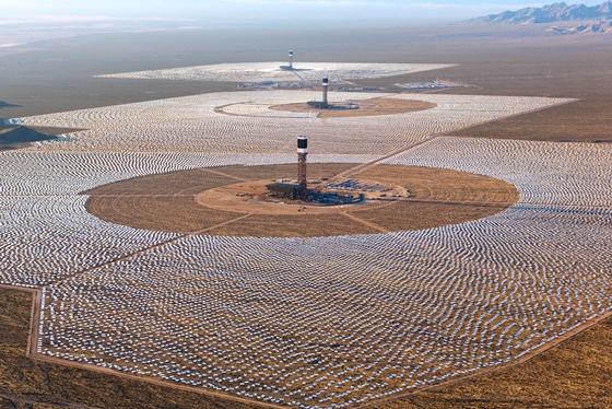 maior-usina-solar-mundo-560