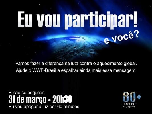 hora_do_planeta__1_