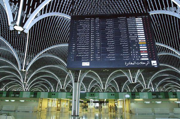 Aeroporto de Bagdá